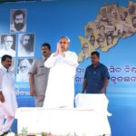 Food Security Act in Odisha to be a Game-Changer - Naveen Patnaik