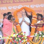 Narendra Modi in Odisha. BJP to provide good govt in Odisha, calls to press lotus button to bring back NDA for second term