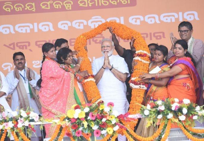 0.86269300_1553844409_684-4-pm-modi-in-odisha