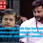 Naveen Patnaik fields Cine Star Anubhav Mohanty against Baijayant Panda in Kendrapada, announces 9 Loksabha Seats